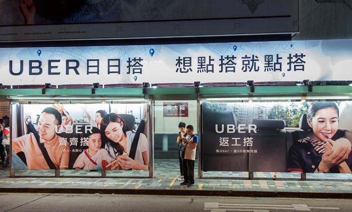 image Hong kong china sex classrooms2