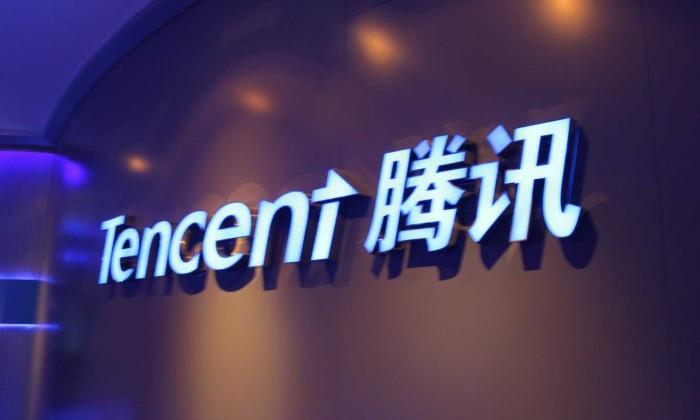 tencent-HQ-pic