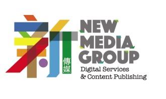 2016_NMG_logo preview