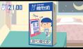 CMRS_Vitasoy Vita Moments Campaign_Key Visual03