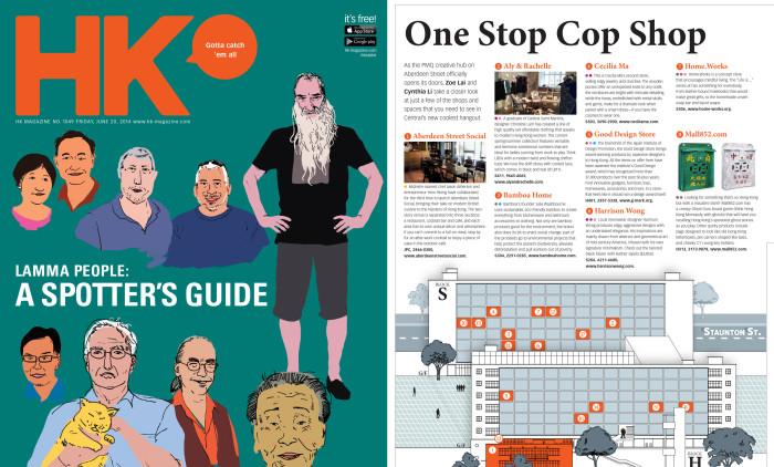 HKMagazine_18062014