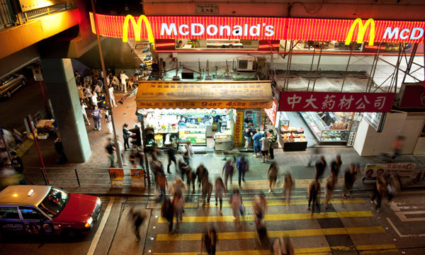 hong-kong-mcdonalds