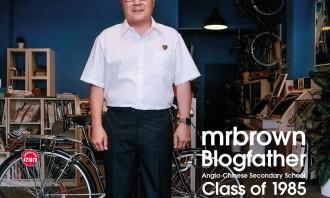 mrbrownblogger