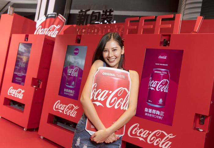 03. Coca-Cola One Brand Consumer Activation