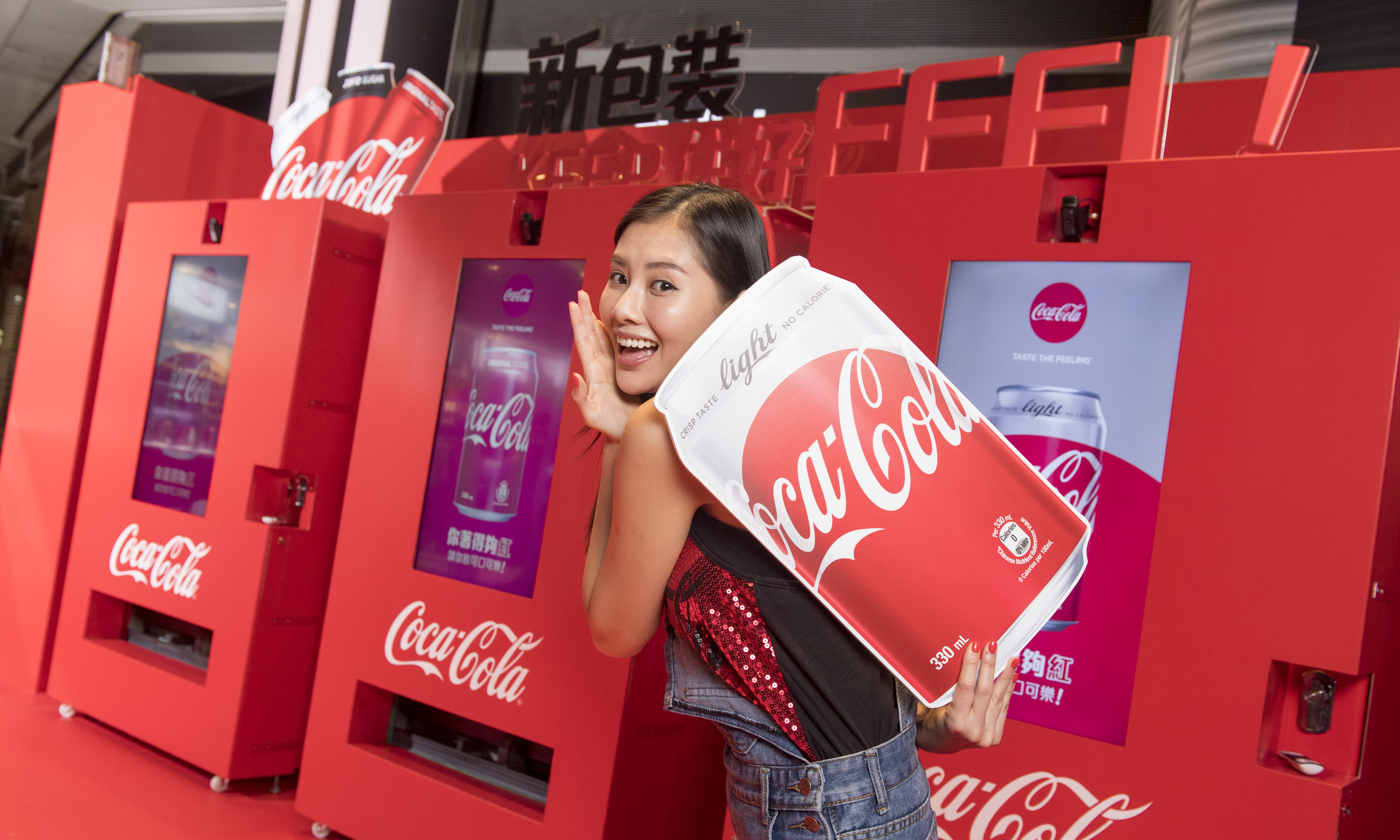 Redesigned Coca Cola Cans Arrive In Hk In Red Themed
