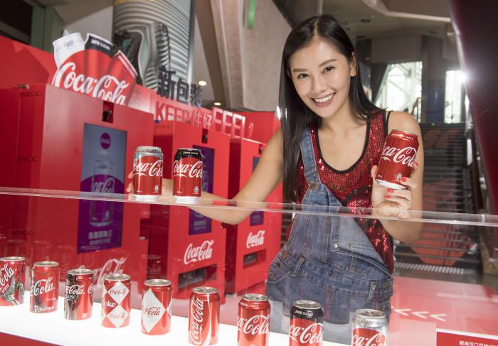 13. Coca-Cola One Brand Consumer Activation