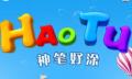 Haotu-App