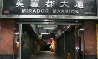 hong-kong-peak-mirador-mansions