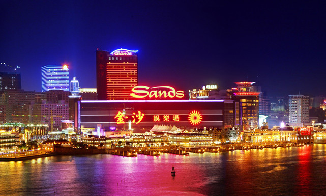 Image Banner 6 Sands Macao