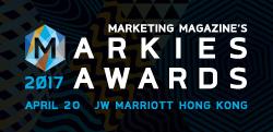 MARKies Awards Hong Kong 2017