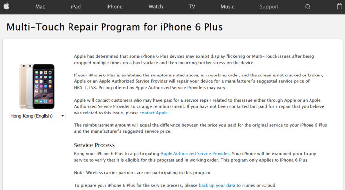 Apple will fix 'touch disease' iPhone 6 Plus for HKD$1158