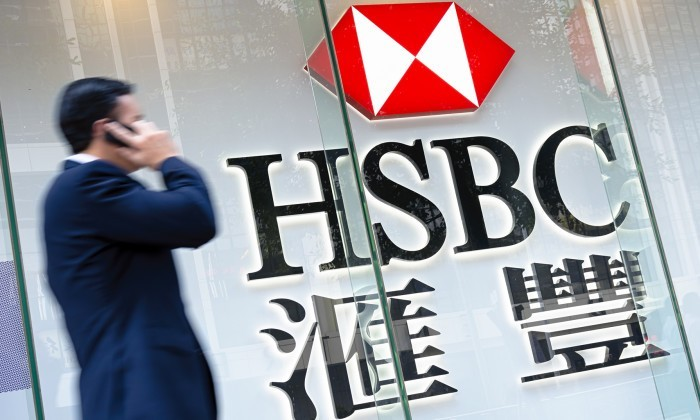 Feb-12-anthony-HSBC-shutterstock-e1460599990140-700x420