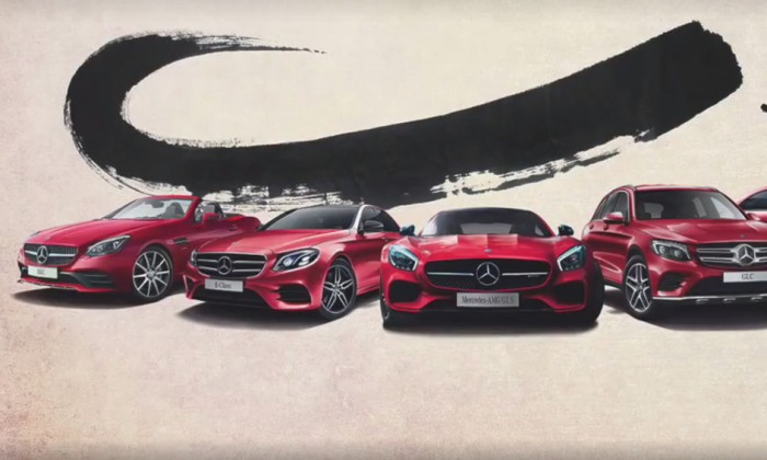 Mercedes benz malaysia s cny ad slammed for being for Mercedes benz new advert