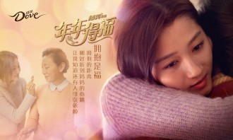 Dove Cny Digital Poster B