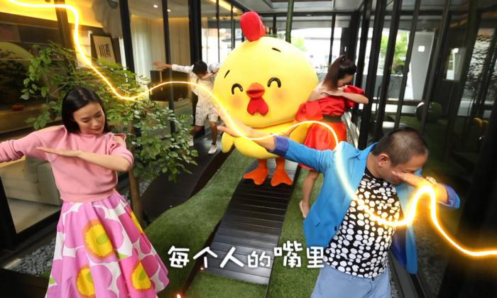 Mediacorp dabbing CNY