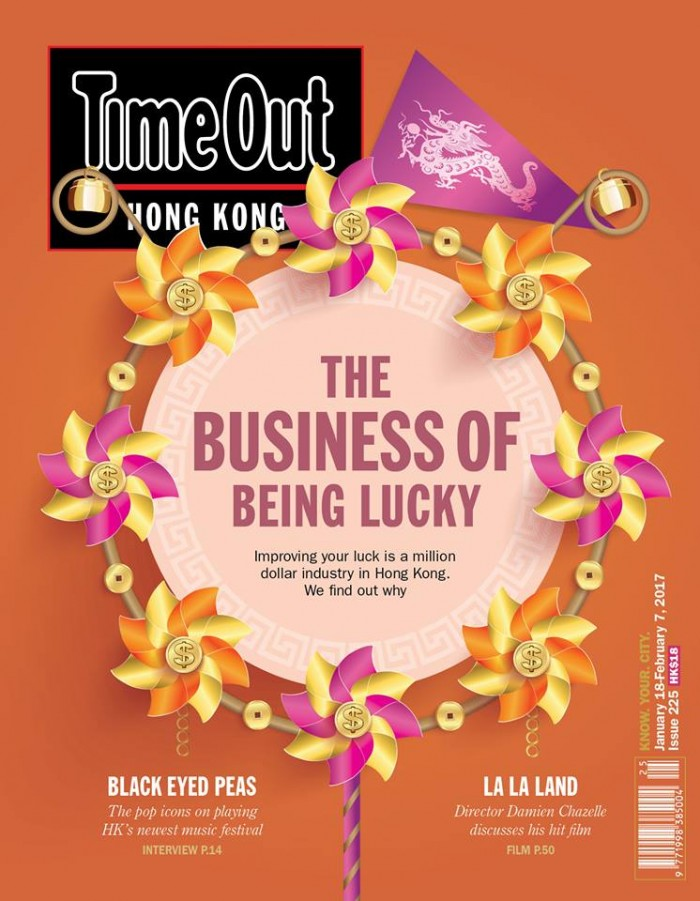 Time Out 2017