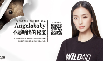 wildaid_angelababy