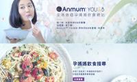 Anmum.YOU&B_Website_01
