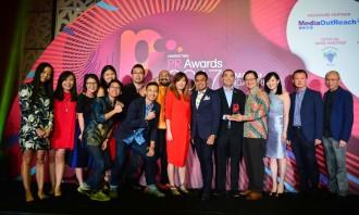 PR Awards 2017 (12)