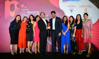 PR Awards 2017 (14)