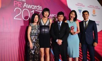 PR Awards 2017 (23)