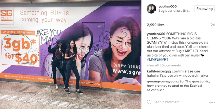 SGMobile Youtiao666 Instagram