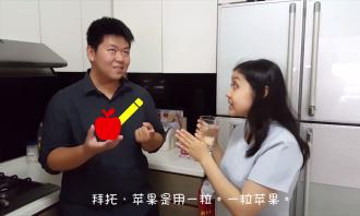 Speak Good Mandarin