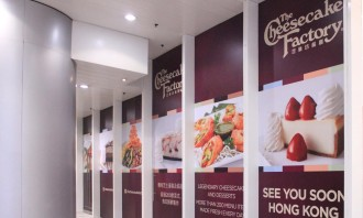 TheCheesecakeFactoryHK_The 210th Restaurant will open at Harbour City, Tsim Sha Tsim, this May