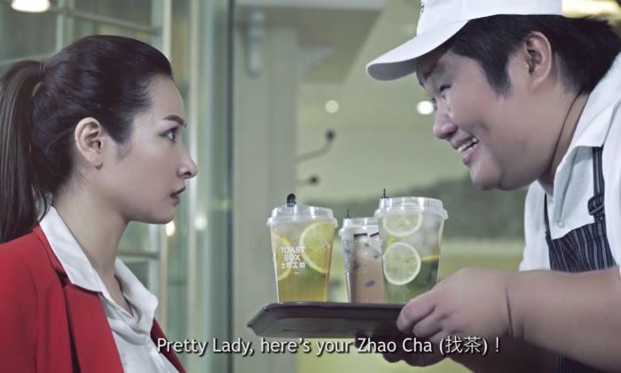 Zhao Cha Toast Box
