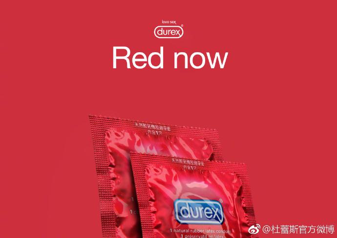 durex_red