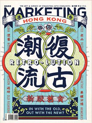 Hong Kong   April 2017 edition