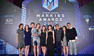 MARKies Awards 2017 Singapore (12)
