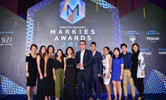 MARKies Awards 2017 Singapore (15)