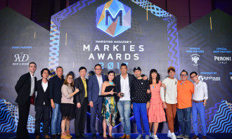 MARKies Awards 2017 Singapore (44)
