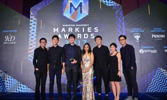 MARKies Awards 2017 Singapore (64)