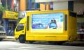 PHOTO Digi Hyperlocal Media Mobile Billboard Truck DSC_0108