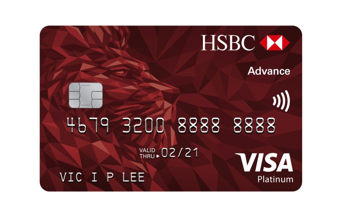 Hsbc redesigns all debit and credit cards marketing interactive feature reheart Images