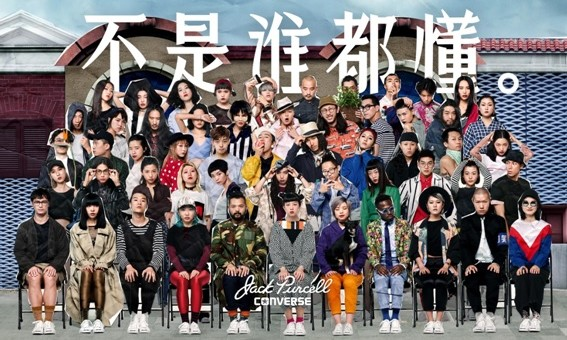 Converse China Not For Everyone