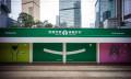 Stepworks_HKTramways-installing-4