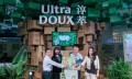 Ultra Doux - TerraCycle