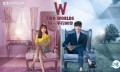 W Two World - poster