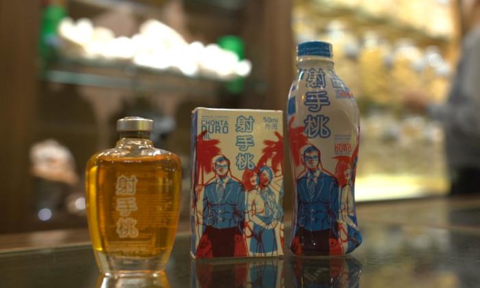 Buy Viagra In Hong Kong