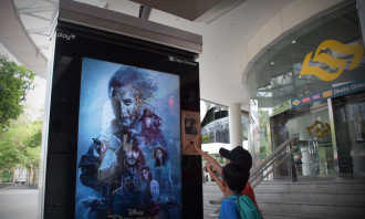 Clear Channel Singapore - Pirates of the Caribbean Salazars Revenge 1