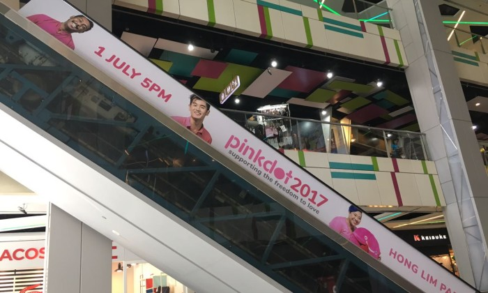 Pink Dot Ad Cathay Cineleisure