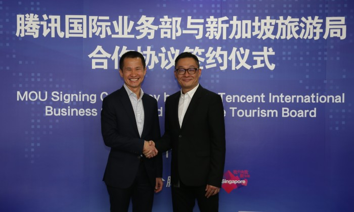 Press Photo_Tencent & STB Signed a MOU