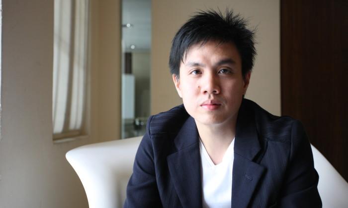 Troy Lim