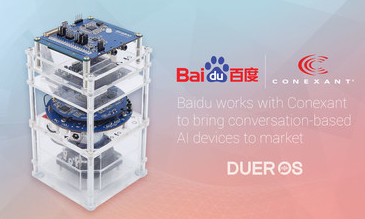 Baidu-Conexant-PressKit-Banner