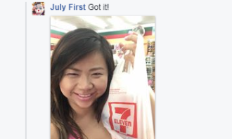 July First 7-Eleven
