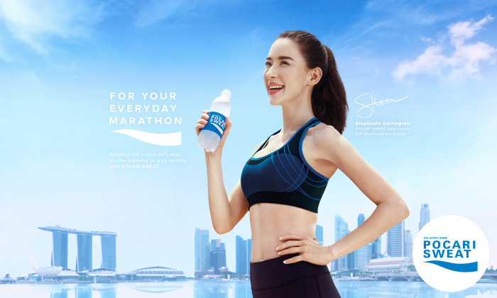 POCARI SWEAT kv_rgb_270617
