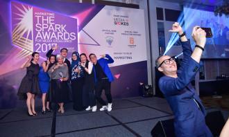 173a_Spark_Awards_2017
